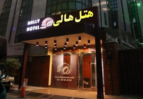 هتل-هالی