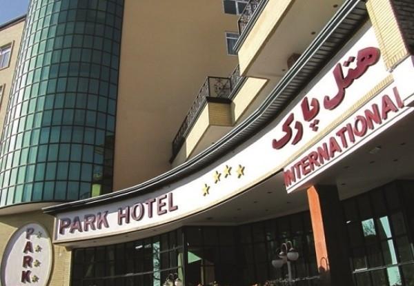 هتل-پارک