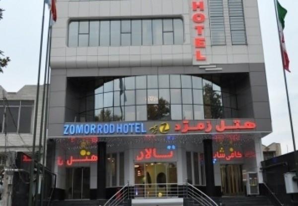 هتل-زمرد